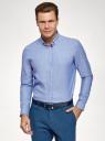 Рубашка хлопковая с нагрудным карманом oodji для мужчины (синий), 3B110041M/34714N/7000O