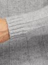 Свитер фактурный с высоким воротом oodji #SECTION_NAME# (серый), 4L307016M/49515N/2300M - вид 5