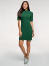 Платье трикотажное с воротником-стойкой oodji #SECTION_NAME# (зеленый), 14001229/47420/6900N - вид 6