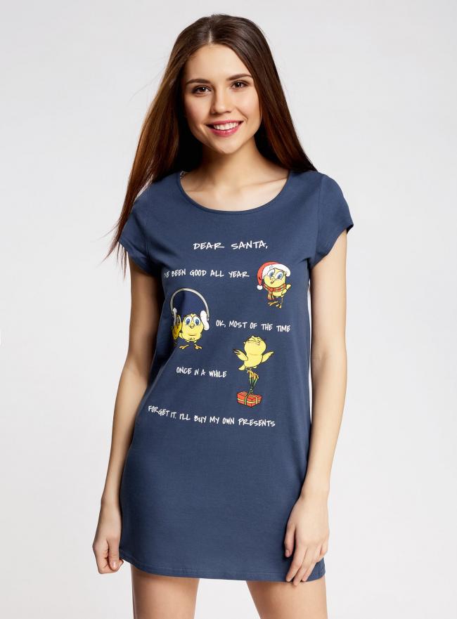 Платье домашнее хлопковое с принтом oodji для женщины (синий), 59801006-8/42789/7952P