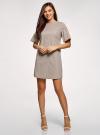 Платье из хлопка прямого силуэта oodji #SECTION_NAME# (коричневый), 11901159-1/47875/3710S - вид 2