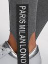 Легинсы с контрастной резинкой oodji #SECTION_NAME# (серый), 18700059/47618/2500Z - вид 5