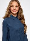 Блузка базовая из вискозы с карманами oodji #SECTION_NAME# (синий), 11400355-4/26346/7502N - вид 4