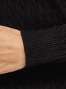 """Свитер фактурной вязки """"в косичку"""" oodji для женщины (черный), 74410104-2B/49296/2900N"""