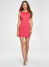 Платье трикотажное с глубоким вырезом на спине oodji #SECTION_NAME# (розовый), 14005128/18110/4D00N - вид 2
