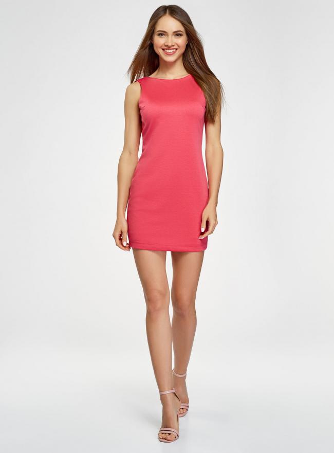 Платье трикотажное с глубоким вырезом на спине oodji #SECTION_NAME# (розовый), 14005128/18110/4D00N
