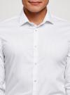 Рубашка приталенного силуэта с длинным рукавом oodji #SECTION_NAME# (белый), 3L110372M/49641N/1079G - вид 4