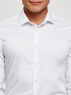 Рубашка приталенного силуэта с длинным рукавом oodji для мужчины (белый), 3L110372M/49641N/1079G - вид 4