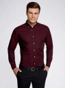 Рубашка приталенная с длинным рукавом oodji #SECTION_NAME# (красный), 3B110011M/34714N/4900N - вид 2