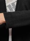Кардиган вязаный без застежки oodji #SECTION_NAME# (черный), 63212581B/49345/2901N - вид 5