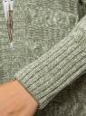 Кардиган ажурный без застежки oodji #SECTION_NAME# (зеленый), 73207202-1/31347/6012M - вид 5