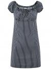 Платье хлопковое со сборками на груди oodji #SECTION_NAME# (синий), 11902047-2B/14885/7910S