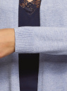 Кардиган удлиненный без застежки oodji #SECTION_NAME# (синий), 73212385-4B/48117/7000M - вид 5