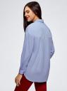 Рубашка oversize с нашивками oodji #SECTION_NAME# (синий), 13K11004/42785/7000N - вид 3