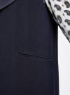 Жилет удлиненный с объемными лацканами oodji #SECTION_NAME# (синий), 22305003/38095/7900N - вид 5
