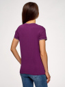 Футболка прямого силуэта с вышивкой oodji #SECTION_NAME# (фиолетовый), 14701090/46161/8300P - вид 3
