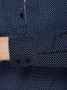 Рубашка базовая с нагрудными карманами oodji #SECTION_NAME# (синий), 11403222B/42468/7910D - вид 5
