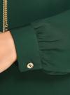 Блузка из струящейся ткани с металлическим украшением oodji #SECTION_NAME# (зеленый), 21414004/45906/6900N - вид 5