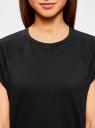 Комплект из двух хлопковых футболок oodji для женщины (черный), 14707001T2/46154/2900N