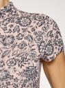 Водолазка принтованная с коротким рукавом oodji для женщины (розовый), 15E11023-1/49253/4023E