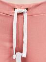 Брюки трикотажные спортивные oodji #SECTION_NAME# (розовый), 16701010B/46980/4A00N - вид 4