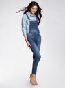 Комбинезон джинсовый с нагрудным карманом oodji #SECTION_NAME# (синий), 13108004/45379/7900W - вид 6