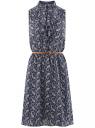 Платье из струящейся ткани с жабо oodji #SECTION_NAME# (синий), 21913018/36215/7912E