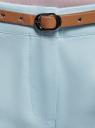 Брюки-чиносы с ремнем oodji для женщины (синий), 11706190-5B/32887/7000N