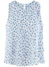 Топ двуслойный из струящейся ткани oodji #SECTION_NAME# (белый), 14911019/46796/1270O