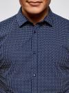Рубашка базовая из хлопка  oodji для мужчины (синий), 3B110026M/19370N/7970G - вид 4