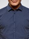 Рубашка базовая из хлопка  oodji для мужчины (синий), 3B110026M/19370N/7970G