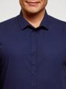 Рубашка хлопковая приталенная oodji #SECTION_NAME# (синий), 3L110331M/48633N/7975G - вид 4