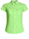 Рубашка базовая с коротким рукавом oodji для женщины (зеленый), 11402084-5B/45510/6000Y