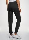 Комплект трикотажных брюк (2 пары) oodji #SECTION_NAME# (черный), 16700030-15T2/46173/2900N - вид 3