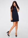Платье А-образного силуэта в рубчик oodji для женщины (синий), 14000157/45997/7900N - вид 6