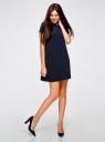 Платье А-образного силуэта в рубчик oodji #SECTION_NAME# (синий), 14000157/45997/7900N - вид 6