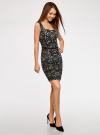 Платье-футляр без рукавов oodji для женщины (черный), 14015001/36233/2933A - вид 6
