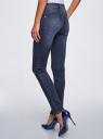Джинсы skinny пуш-ап oodji для женщины (синий), 12103126-1B/46785/7900W
