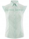 Блузка из ткани деворе oodji #SECTION_NAME# (зеленый), 11405092-4/26528/6500N
