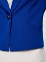 Жакет укороченный приталенного силуэта oodji для женщины (синий), 11202052-5/45660/7500N