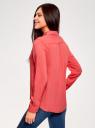 Блузка базовая из вискозы oodji #SECTION_NAME# (розовый), 11411136B/26346/4101N - вид 3