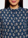 Блузка принтованная из вискозы с воротником-стойкой oodji #SECTION_NAME# (синий), 21411063-1/26346/7535E - вид 4