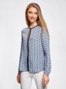 Блузка из струящейся ткани с контрастной отделкой oodji #SECTION_NAME# (синий), 11411059B/43414/7029G - вид 2
