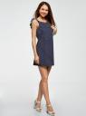 Платье принтованное из хлопка oodji для женщины (синий), 11901149/17298/7510D