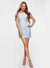 Платье трикотажное кружевное oodji #SECTION_NAME# (синий), 14001154/42644/7000L - вид 2
