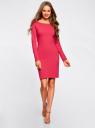 Платье трикотажное облегающего силуэта oodji для женщины (розовый), 14001183B/46148/4D00N