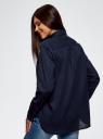 Рубашка хлопковая с нагрудными карманами oodji #SECTION_NAME# (синий), 13L11009/45608/7900N - вид 3