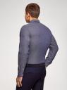 Рубашка приталенная из хлопка oodji #SECTION_NAME# (синий), 3L110354M/49029N/7910O - вид 3