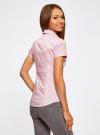 Рубашка с V-образным вырезом и отложным воротником oodji для женщины (розовый), 11402087/35527/4000N - вид 3