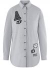 Рубашка oversize с нашивками oodji #SECTION_NAME# (серый), 13K11004-2/45387/2910S